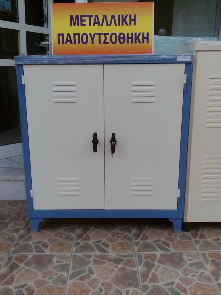 ΤΑ ΕΡΓΑ ΜΑΣ - SMS-METAL.GR