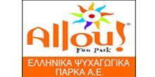 ALLOU-FUN-PARK-LOGO