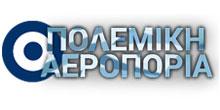 POLEMIKI-AEROPORIA-LOGO